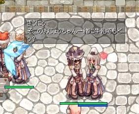 screenBreidablik0000052.jpg