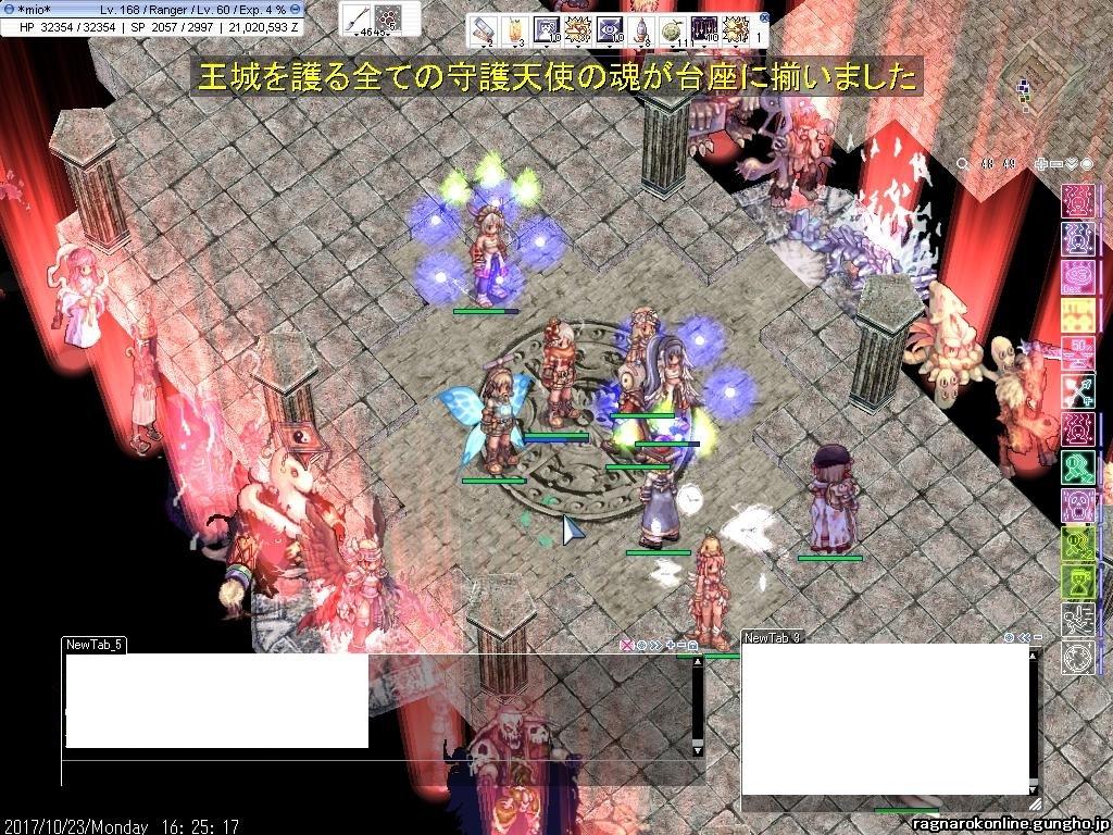 screenBreidablik0000988.jpg