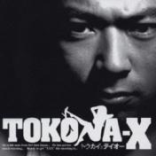 rip_tokona_02.jpg