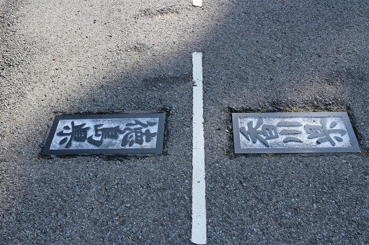 徳島県と香川県 29 10 30