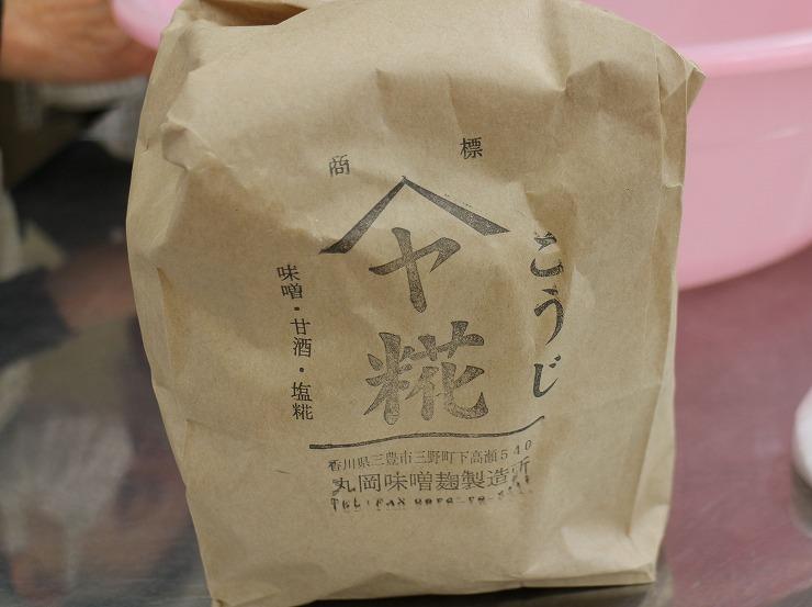 米麹 29 11 15