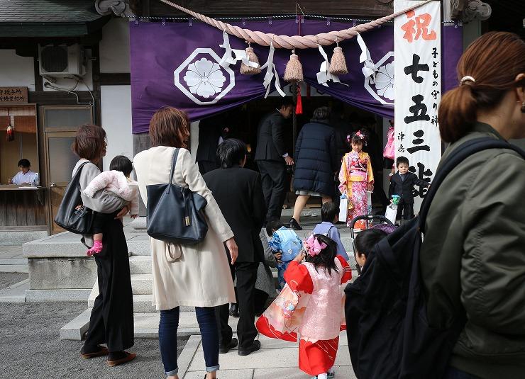 津嶋神社七五三 29 11 19