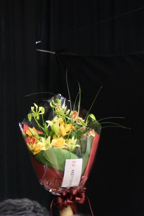 合田邸より花束を戴き 29 11 23