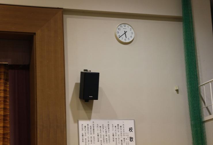 12年間止まったままの時計 29 9 30