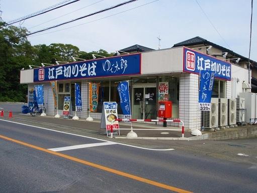 170930-101ゆで太郎(S)