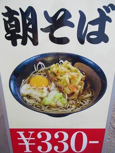 170930-102メニュー(S)