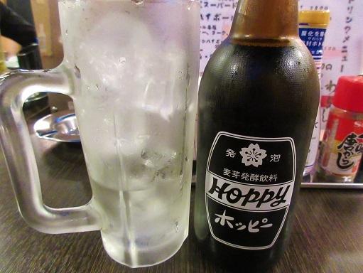 171006-022黒ホッピーセット(S)