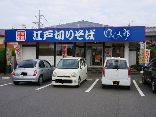 171008-101ゆで太郎(S)