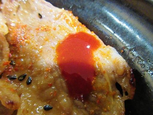 171009-109辛味ペースト(S)