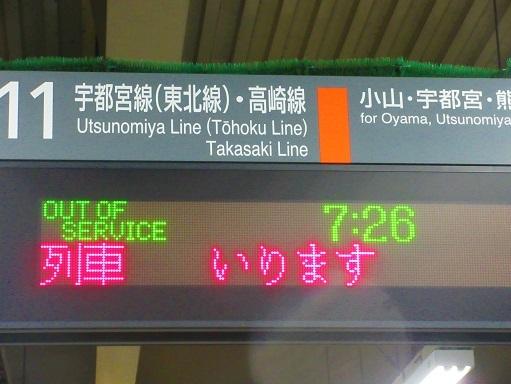 171021-202列車いります(S)