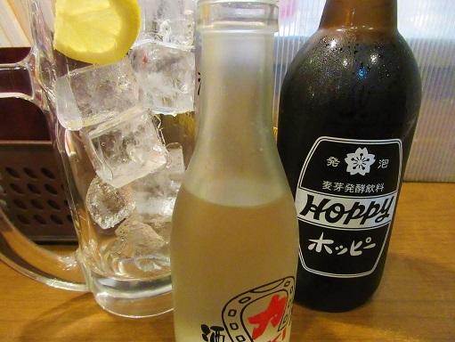 171020-002黒ホッピーセット(S)