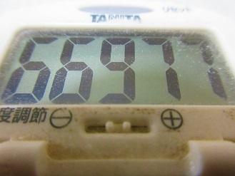 171022-291歩数計(S)