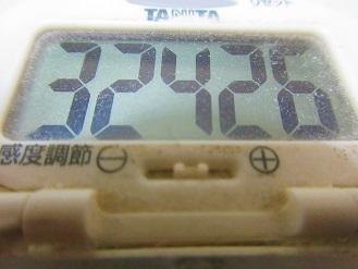 171028-291歩数計(S)