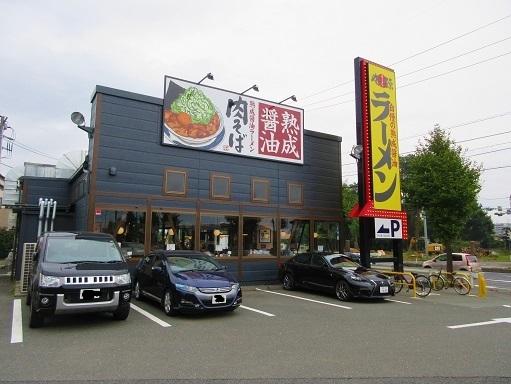 171028-101丸源(S)