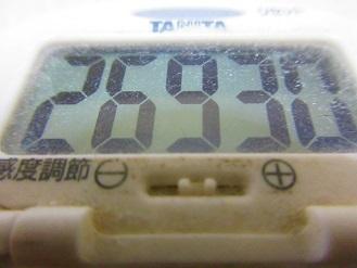 171103-291歩数計(S)