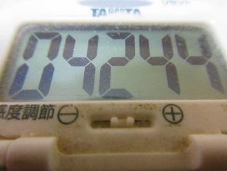 171105-291歩数計(S)