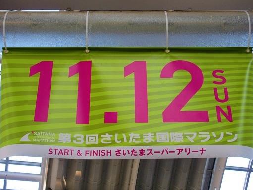 171111-202マラソン(S)