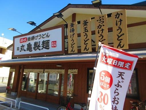 171112-101丸亀(S)