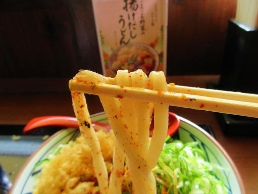 171112-108麺上げ(S)
