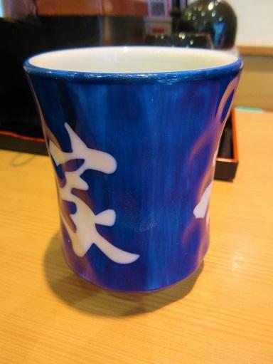 171119-103お茶(S)