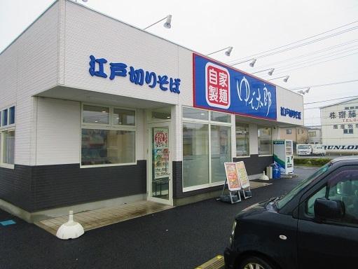 171123-101ゆで太郎(S)