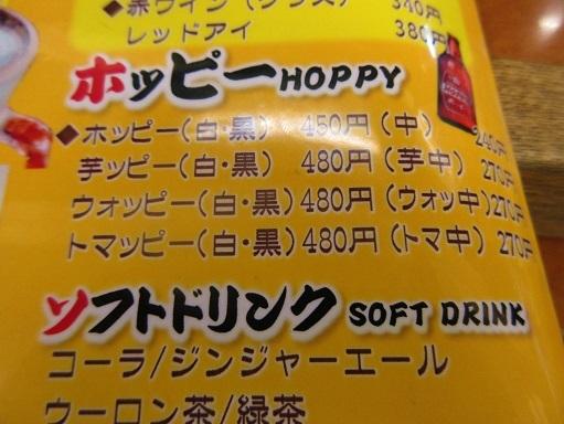 171124-002酒メニュー(S)