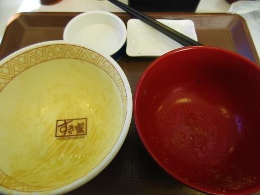 171125-110完食(S)