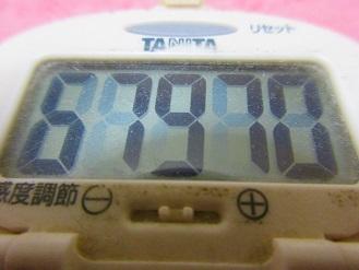 171126-291歩数計(S)