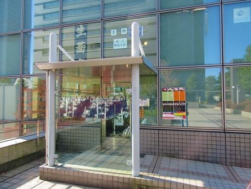 171129-101みとう庵(S)