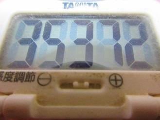 171129-291歩数計(S)