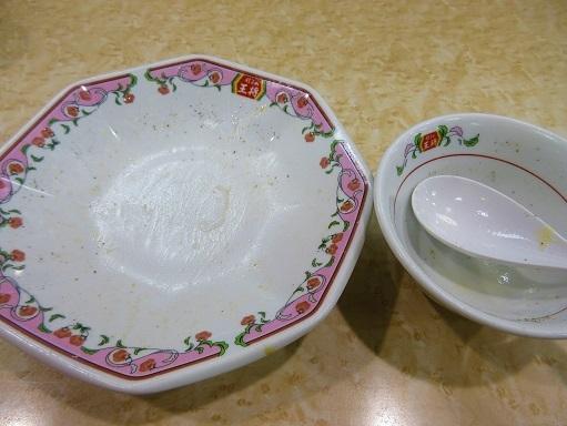 171130-110完食(S)