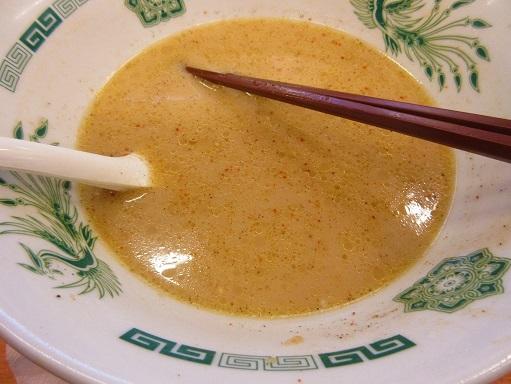 171201-110完食(S)