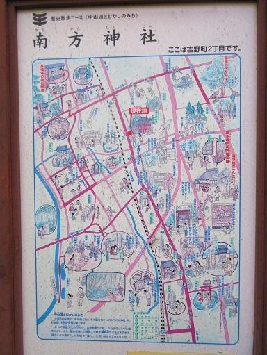 171201-202イラスト風地図(S)