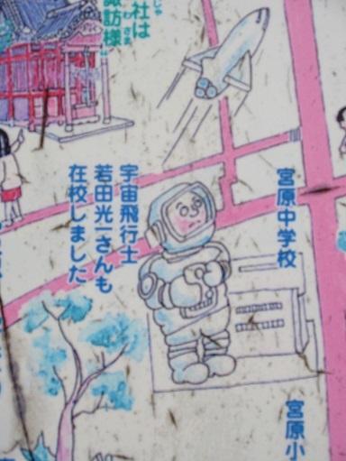 171201-203若田さん(S)
