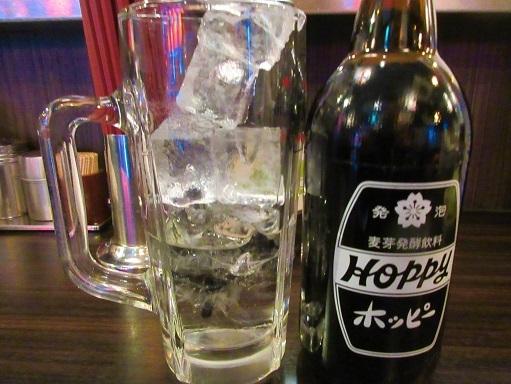 171202-104黒ホッピーセット(S)
