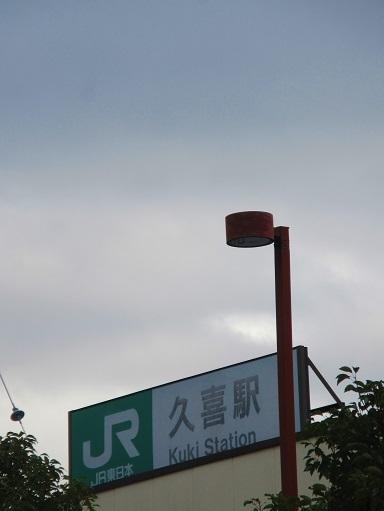 171204-201空(S)