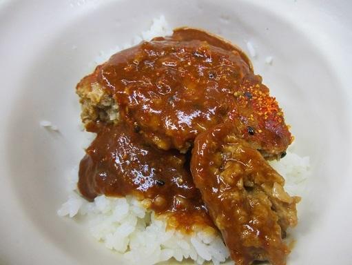 171204-109丼(S)