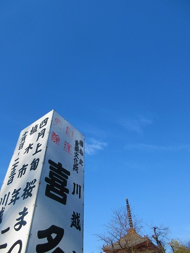171216-201空(S)