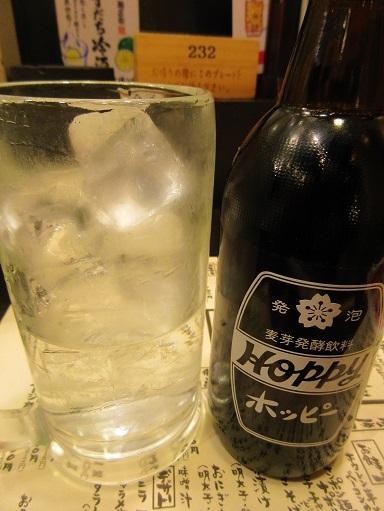 171122-204黒ホッピーセット(S)