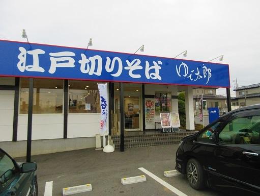 171224-101ゆで太郎(S)