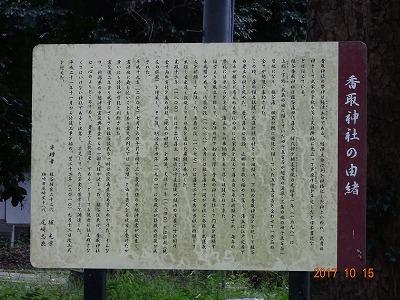 kashiwazaki_007.jpg
