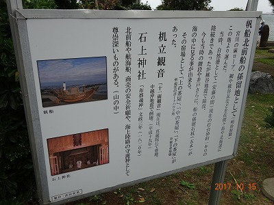 kashiwazaki_024.jpg