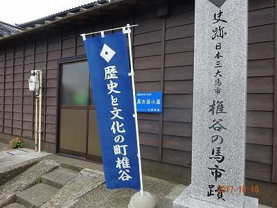 kashiwazaki_027.jpg