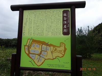 kashiwazaki_028.jpg