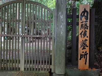 murakami_026.jpg