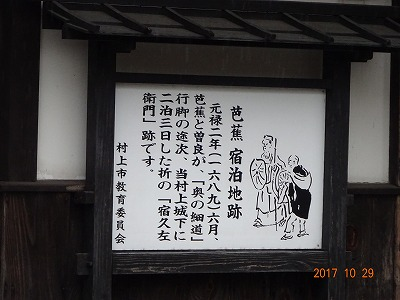 murakami_036.jpg