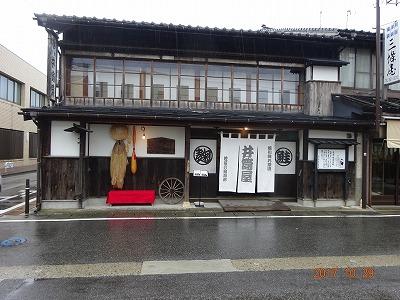 murakami_037.jpg