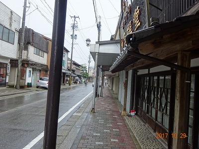 murakami_057.jpg