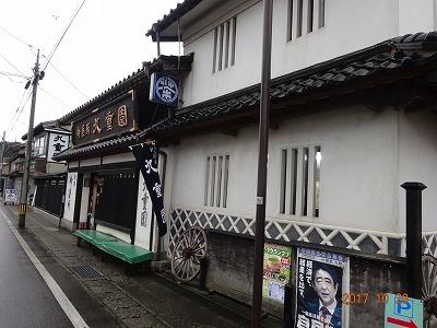 murakami_064.jpg