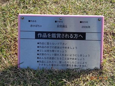 naoshima_019.jpg